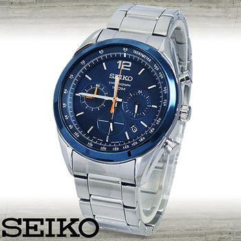 【SEIKO 精工】大錶面-競速時尚設計感腕錶(SSB091P1)