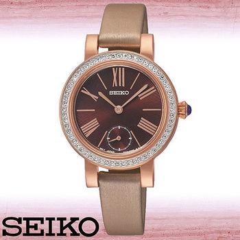 【SEIKO 精工】經典款-羅馬情人浪漫腕錶(SRK032P1)