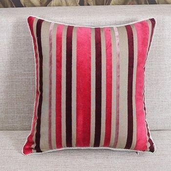 簡約現代時尚玫紅條紋床頭沙發靠枕抱枕含芯