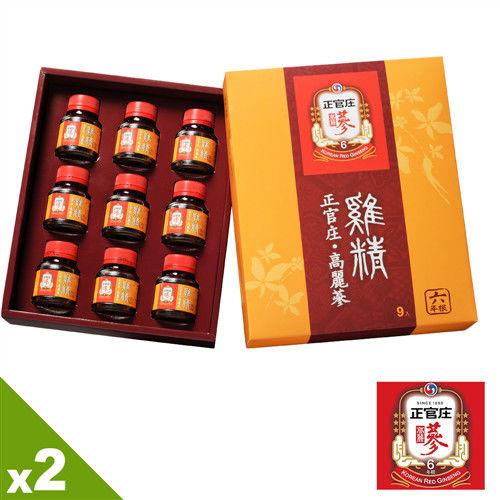 正官庄 高麗蔘雞精禮盒9入/盒 共兩盒