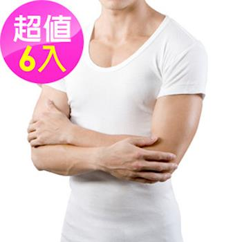 【3A-Alliance 】6入組 男性短袖圓領白色T恤內衣 M-XL
