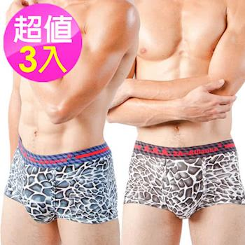 【3A-Alliance 】3入組 男性動物紋系列四角內褲 M4005