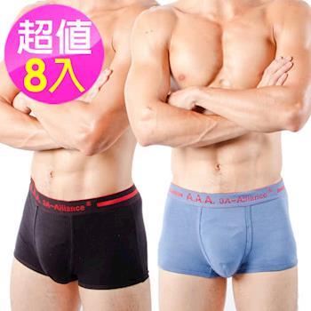 【3A-Alliance 】8入組 男性運動四角內褲 M4002