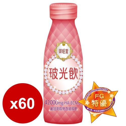 御姬賞-玻光飲 60入