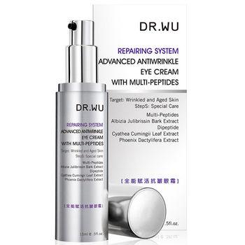DR.WU  全能賦活抗皺眼霜
