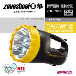 【日象】5Lamp充電式LED炙亮探照燈 ZOL-8900D