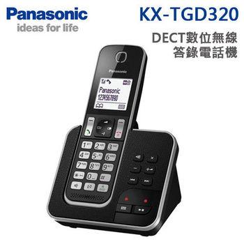 Panasonic國際牌 DECT數位無線答錄電話機(KX-TGD320)