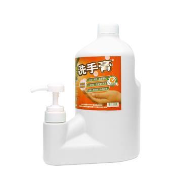 【黑珍珠】洗手膏(專業級)-2000ML-重油垢/去黑油專用極品