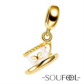 SOUFEEL索菲爾 英倫925純銀《咖啡杯》吊飾