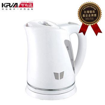 《買就送》【可利亞】 不鏽鋼電水壺 KR-105+送悶燒罐500m
