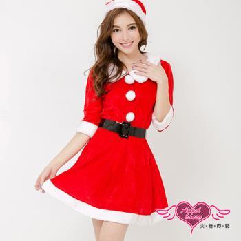 【天使霓裳】聖誕同慶 耶誕舞會角色扮演服(紅)-GJ14102