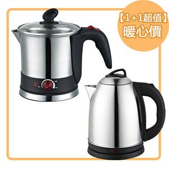 《1+1超值組》【維康】多功能不鏽鋼料理鍋WK-1890+不鏽鋼電茶壺WK-1820
