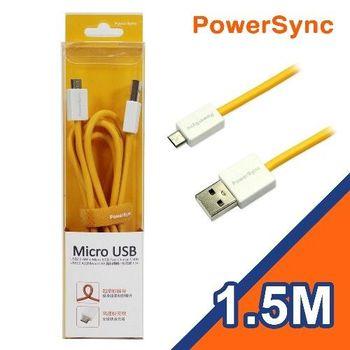 群加 USB A- micro B 超軟線1.5M黃(USB2-ERMIB154)