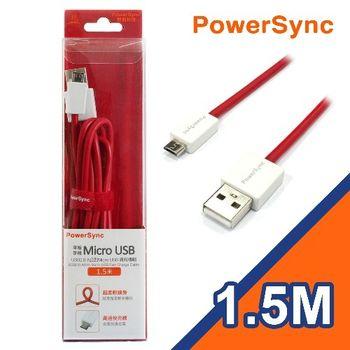 群加 USB A-micro B 超軟線1.5M 紅(USB2-ERMIB152-3)