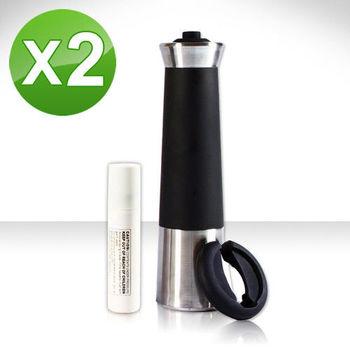 【台灣瓦特爾精緻酒器】氣壓式紅酒自動開瓶器3件組x2