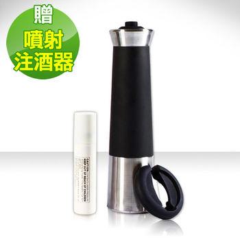 【台灣瓦特爾精緻酒器】氣壓式紅酒自動開瓶器3件組