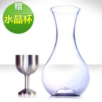 【台灣瓦特爾精緻酒器】旋風醒酒壺/噴射注酒器