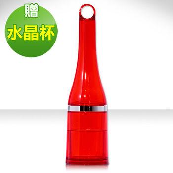 【台灣瓦特爾精緻酒器】酷炫凍感瓶