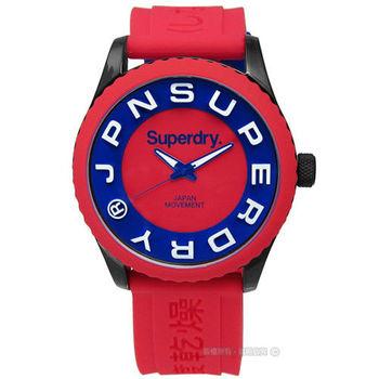 Superdry 極度乾燥 / SYG191R / Tokyo 東京炫彩立體矽膠腕錶 藍x紅 45mm