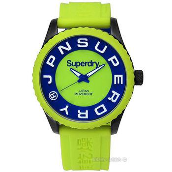 Superdry 極度乾燥 / SYG191N / Tokyo東京炫彩立體矽膠腕錶 藍x綠 45mm
