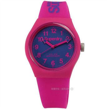 Superdry / SYG164PV / Urban 極度乾燥都市滑板少年矽膠腕錶 藍x桃紅 38mm