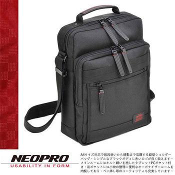 現貨【NEOPRO】日本機能包品牌 平板電腦包 斜背包 A4側背包 IPAD包 可手提 男女推薦款【2-024】