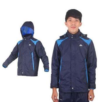 【KAPPA】男內裡刷毛雙層防風連帽允運動外套- 丈青寶藍