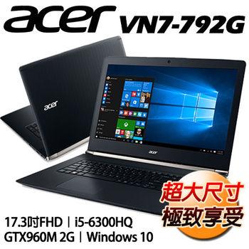 ACER 宏碁 VN7-792G-57QD 17.3吋FHD i5-6300HQ 獨顯GTX960 2G Win10 強悍電競筆電