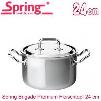 《瑞士Spring》尊爵系列雙耳高身多層複合金湯鍋(24cm)
