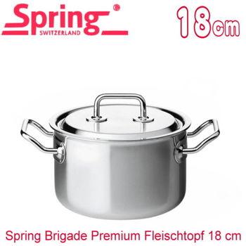《瑞士Spring》尊爵系列雙耳高身多層複合金湯鍋(18cm)