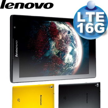(送5好禮)Lenovo 聯想 S8-50LC 8吋IPS面板 Z3745四核心 16G 可通話平板 LTE版