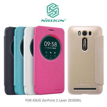 【NILLKIN】ASUS ZenFone 2 Laser ZE500KL 星韵皮套