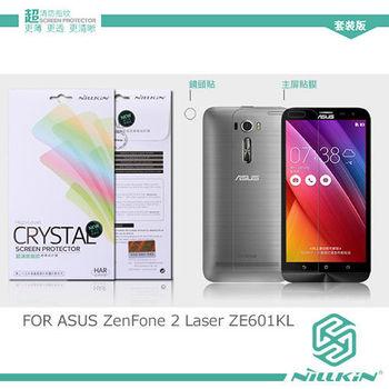 【NILLKIN】ASUS ZenFone 2 Laser ZE601KL 超清防指紋保護貼 - 套裝版