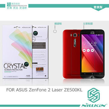 【NILLKIN】ASUS ZenFone 2 Laser ZE500KL 超清防指紋保護貼 - 套裝版