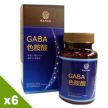 【Natch Pro】GABA色胺酸6盒組(30顆/盒)