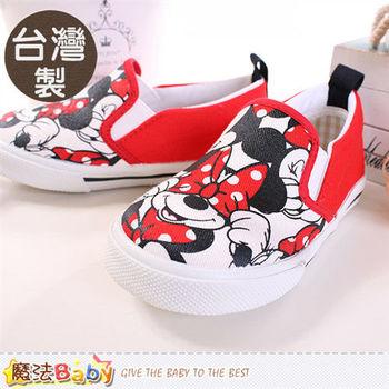 魔法Baby 兒童帆布鞋 台灣製迪士尼米妮正版童鞋~sh9166