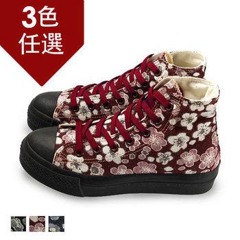 FUFA MIT 古典花卉高筒帆布鞋(T85) 共三色