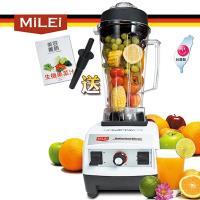 米徠尊爵食物料理機ASK~588