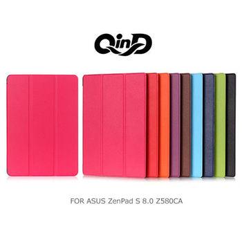 【QIND】 ASUS ZenPad S 8.0 Z580CA 三折可立側翻皮套