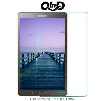 【QIND 勤大】 Samsung Tab S 8.4 T705Y 防爆鋼化玻璃貼