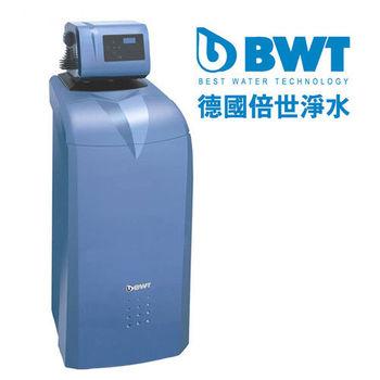 德國BWT倍世淨水 智慧型軟水機 (Bewamat 75A)