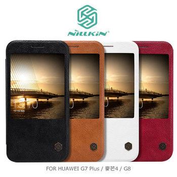 【NILLKIN】HUAWEI G7 Plus / 麥芒4 / G8 秦系列側翻皮套