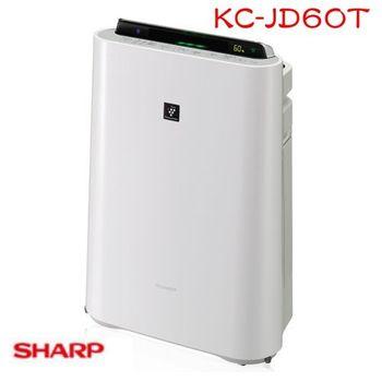 (預購)【SHARP夏普】日本原裝 水活力增強系列空氣清淨機 KC-JD60T