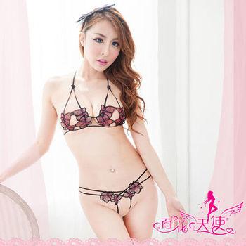 薇珍妮-紫紅薔薇.蕾絲刺繡情趣內衣