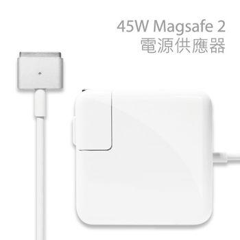 Apple Macbook Air OEM Magsafe 2 45W 副廠電源轉換器 T型接頭