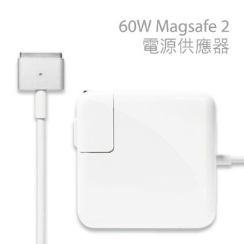 Apple Macbook Pro Retina OEM Magsafe 2 60W 副廠電源轉換器 T型