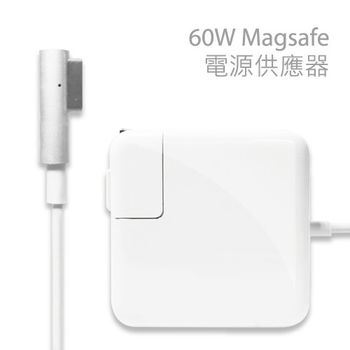 Apple Macbook Pro OEM Magsafe 60W 副廠電源轉換器 L型接頭