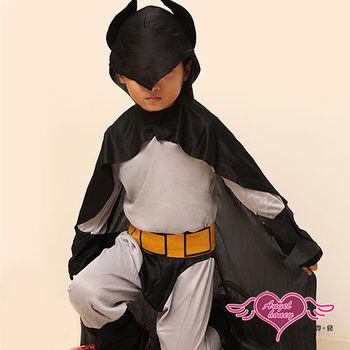 天使霓裳 正義又帥氣的蝙蝠俠 萬聖節童裝系列(灰) HW0006