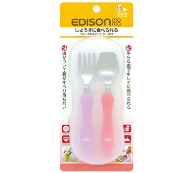 日本製 EDISON 阿卡將 幼童學習叉子湯匙組 附收納盒 (紫+桃紅)