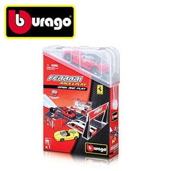 【BBURAGO】法拉利1/43豪華賽車組 模型 組合